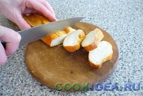 Хлеб нарезаем ломтиками. Если багет ...