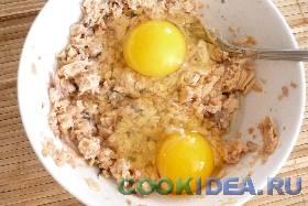 Добавляем к горбуше сырые яйца ...