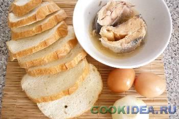 Бутерброды с горбушей горячие - Ингредиенты
