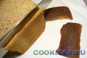 С чёрного хлеба срезаем корки. ...