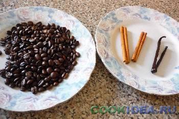 Кофе с ванилью (корицей) - Ингредиенты