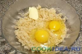 Рис перекладываем в миску, добавляем ...