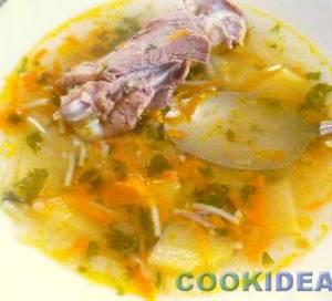 Суп-лапша из индейки