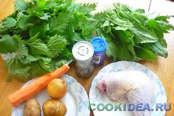 Щи зелёные с индейкой - Ингредиенты