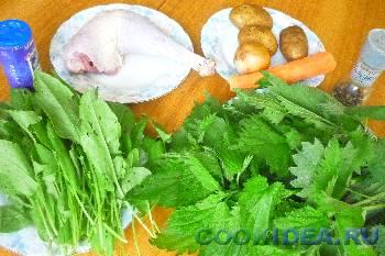Щи зелёные с индейкой - Используемые продукты